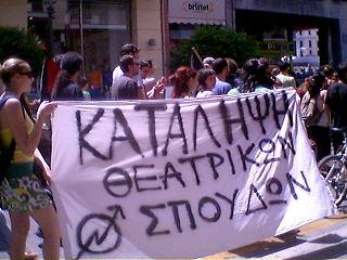 デモ行進する学生たち2