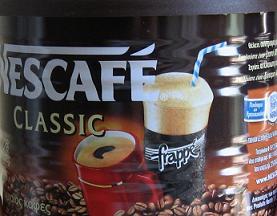 ギリシャのネスカフェ、フラッペ用に売られているもの