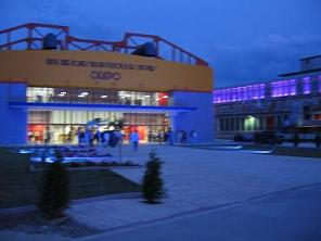 パトラスの新しい劇場、エルゴスタシオ・テクニス
