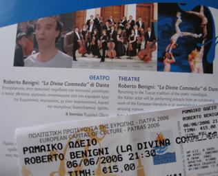 手に入れたロベルト・ベニーニ、ダンテの「神曲」のチケット!