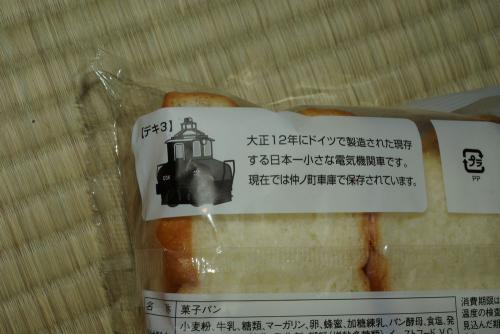 IMGP0010-yamazaki.jpg