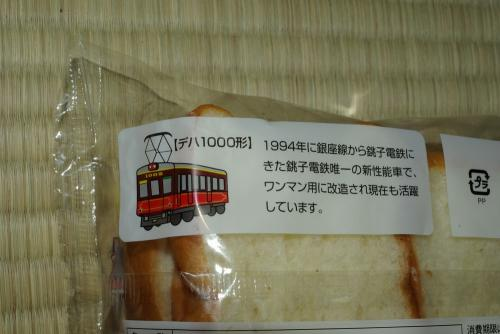 IMGP0011-yamazaki.jpg
