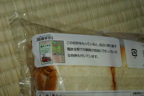IMGP0012-yamazaki.jpg