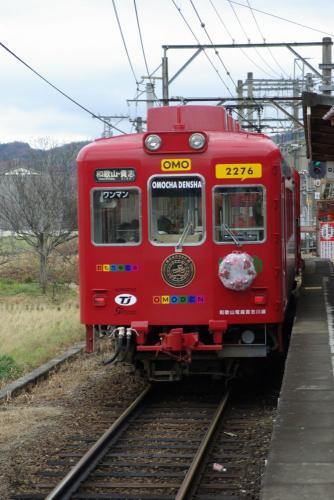 IMGP0013-kisi3.jpg