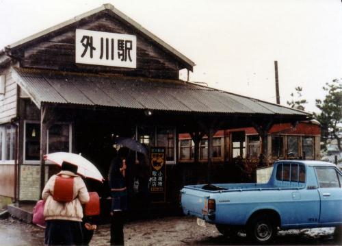 tokawa-1983.jpg