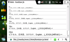 font-size-before