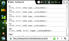 font-size-after
