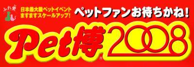 tokyo_main_01_convert_20080430235334.jpg