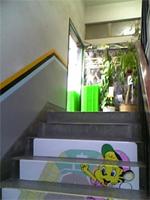 タイガースショップ横濱店