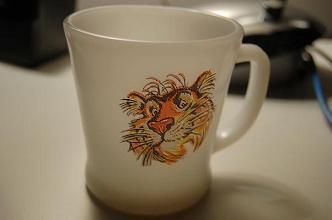 tiger mug 2