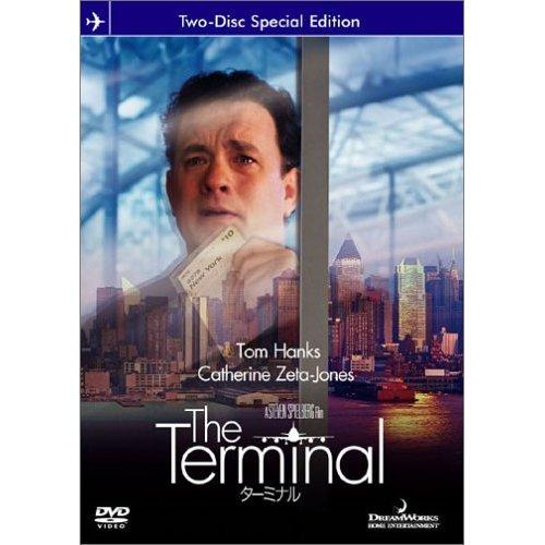 Terminal ターミナル
