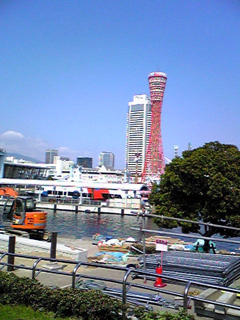 ポートタワー(昼)