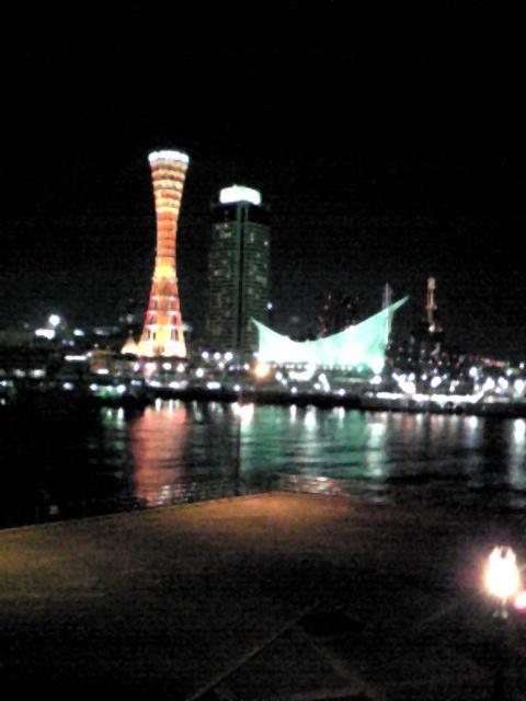 ポートタワー(夜)