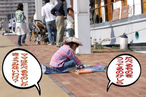 9_20080508184602.jpg