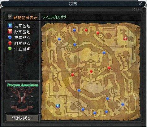 20080730map.jpg