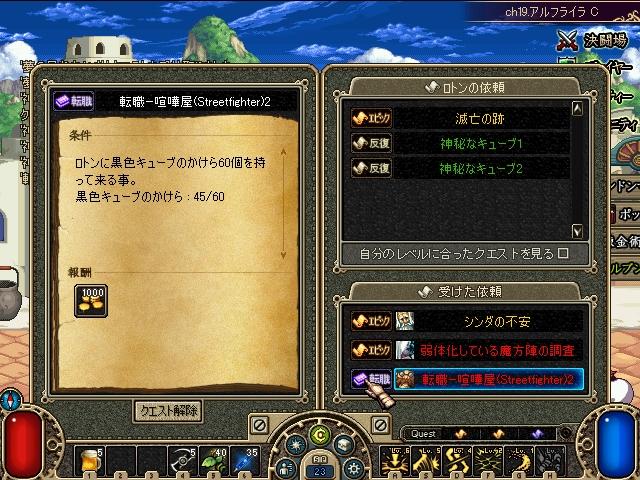 ScreenShot00004.jpg