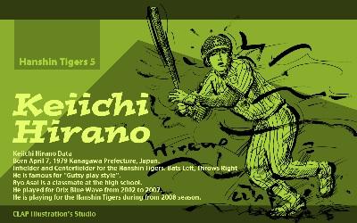 Hirano05_FC2_Pre.jpg
