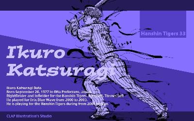 Ikuro33_b_FC2_Pre.jpg