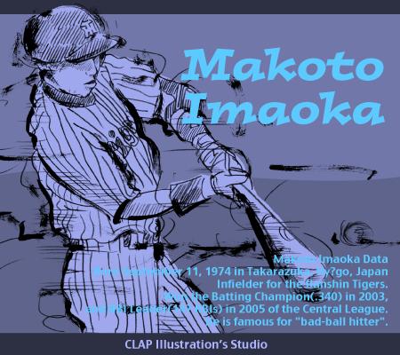 Makoto07_b450x400.png