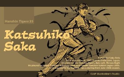 Saka35_FC2_Pre.jpg
