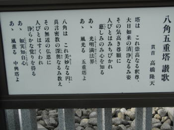 鴻ノ池巡回3