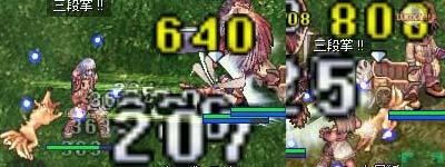 九尾狐とドラゴンテイル