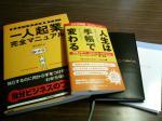 20060103book.jpg