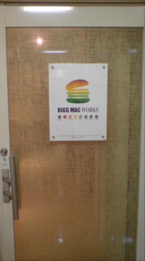 BIGG MAC 扉