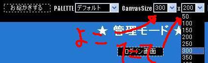 GW-00000896.jpg