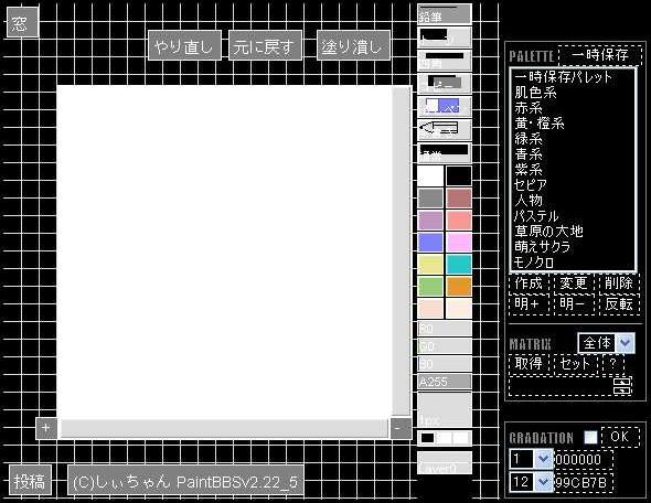 GW-00000897.jpg