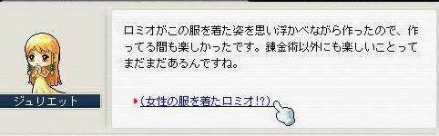 GW-00001068.jpg