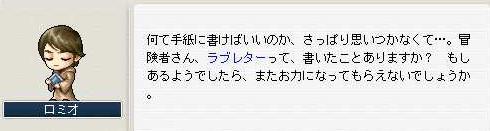 GW-00001074.jpg