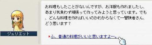 GW-00001092.jpg