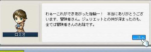 GW-00001109.jpg
