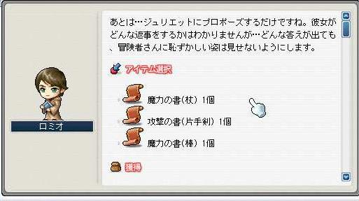 GW-00001110.jpg