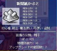 GW-00001175.jpg