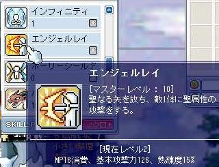 GW-00001243.jpg