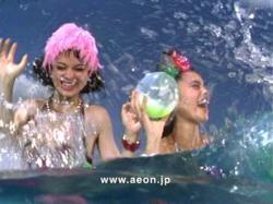 AEON-Mizugi0804.jpg