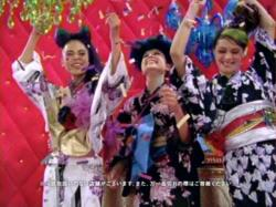 AEON-Yukata0801.jpg