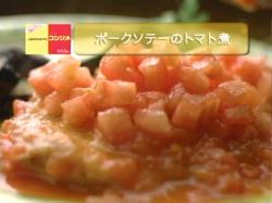 AIB-Ajidashi0802.jpg