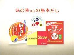 AIB-Ajidashi0805.jpg
