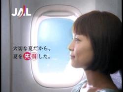 AIB-JAL0801.jpg