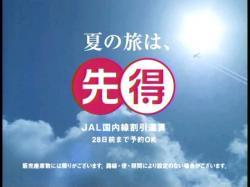AIB-JAL0805.jpg