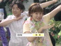 AIB-OCN0815.jpg