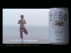 AIB-ZERO0812.jpg