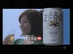 AIB-ZERO0814.jpg
