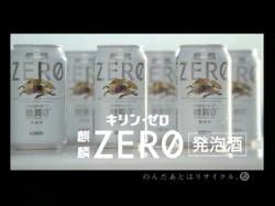 AIB-ZERO0825.jpg