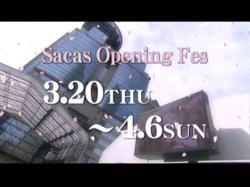 AKASAKA-Sacas0805.jpg
