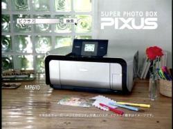 AOI-Pixus0815.jpg
