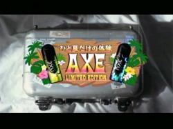 AXE0805.jpg
